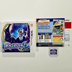 Nintendo 3DS/2DS Spiel POKEMON MOND (Poketto Monsutā Mūn) japanisch/Rollenspiel