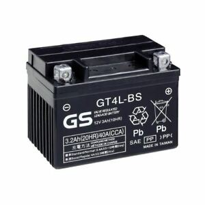 Battery GS GTX4LBS-12V MF VRLA - Dry Cell, Includes Pack (Case 6)