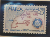 French Morocco Stamp Scott #309, Mint Hinged