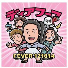 "Deerhoof Fever 121614 12"" LP Red Vinyl Album + Download RSD Black Friday 2015"