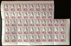 Virgin Is. #115 Sheet of 46 1956 MNH