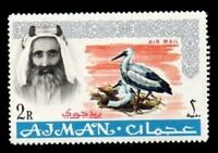 Ajman #C-7, White Stork and Emirate of Ajman, Air Mail Postage Stamp