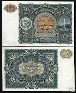 AFGHANISTAN 50 AFGHANIS P-19 1936 MINARET RARE UNC LARGE SIZE MONEY BILL NOTE