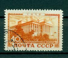 Russie - USSR 1949 - Michel n. 1375 - Stations climatiques et sanatoriums