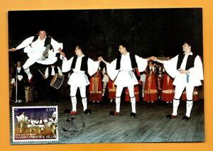 GREECE MAXIMUM CARD 2002  STAMP 2.15 EURO DANCE - TSAMIKOS ROUMELI