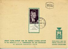 Israel 1964 Eleanor Roosevelt 80th Folder
