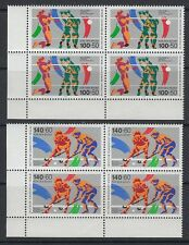 Germany Berlin 1988 ** Mi.836/37 Bl/4 Sport Sports Volleyball  [da318]