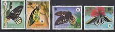 BUTTERFLIES: 1988 PAPUA NEW GUINEA -WWF -Birdwing Butterfly set SG579-82 MNH