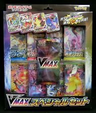 Pokemon Card Sword & Shield VMAX Special Set 8 Booster Packs + Promo Pack Japan