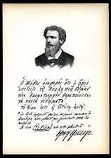 HENRY HOUSSAYE....biographie, autographe, et portrait gravé sur bois 1896