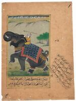 Hand Painted Mughal Miniature Painting On Islamic Manuscript Paper Gouache Art