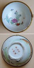 Bol en porcelaine de Chine Canton du 19e siècle Antic China