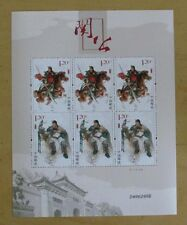 China 2011-23 Mini S/S God of Guan Di Legends stamps 關帝