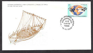 CYPRUS 1986 YEAR OVERSEAS CYPRIOT OF/AL SHIP FDC SWALLOWS BIRDS MAP PLANET EARTH