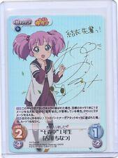 CHAOS Yuruyuri Chinatsu Yoshikawa Holo-foil gold foil signed TCG anime card