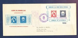 GUATEMALA - Scott 338 - UPU S/S - official FDC mailed to USA - 1951
