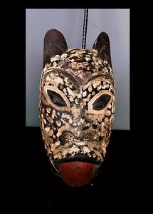 Outstanding Tribal Bozo Leopard  Mask    ---  Mali