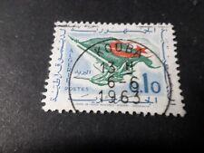 ALGERIE, 1963, timbre 370, PAIX, DRAPEAU, oblitéré, cachet rond VF used stamp