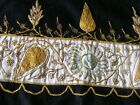 Antique Ottoman Turkish gold thread work & silk on wool felt altar cloth panel