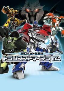 TRANSFORMERS: PRIME Vol.26 JAPAN DVD