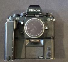 Nikon F3 35mm SLR Film Camera Body w/ Motor Drive