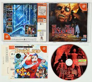 SEGA Dreamcast THE HOUSE OF THE DEAD 2 uncut jap. Gun Shooter/Horror/Zombies