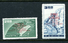 CHINA (REPUBLIC)  1258-59, 1960 EISENHOWER'S VISIT, MNH, NGAI (CHI018)