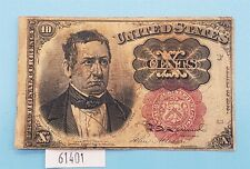 West Point Coins ~ 1874 10 Cent Fractional Note 5th Issue FR 1266