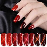 7.5ml Nail UV Gel Polish Soak Off Ruby Cat Eye Magnet Sparkle Glitter UR SUGAR