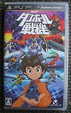 Danboru Senki / Danball Senki Sony PSP Game Japanese Complete US Seller