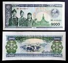 LAO. Billete 1000 kip (2003) S/C - LAO. 1000 kip UNC Banknote (LAOS)