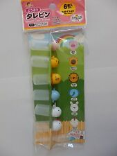 Bento Box Decoration - 6 Animals Sauce Bottles Containers with dropper