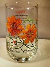 Vintage Brockway Flower Of The Month Drinking Glass Cosmos October