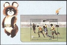 Capo VERDE 1980 Calcio/Calcio/Giochi Olimpici/Bear/Sport/Fiamma 1v M/S (s913)