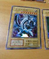 YUGIOH JAPANESE ULTRA RARE CARD Blue-Eyes White Dragon INITIAL NO REF JAP ** #5