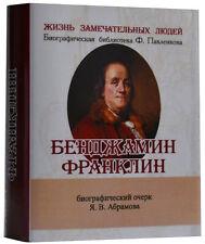 """Nouveau Miniature 3"""" russe Livres Benjamin Franklin Histoire Biographie cadeau"""