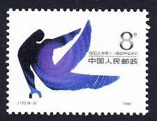 China Gymnastics 11th Asian Games 3rd series 1v 8f SG#3696 SC#2296 MI#2321