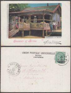 BURMA 1899 PICTURE POSTCARD