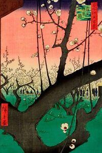 "Vintage Japanese Art CANVAS PRINT Hiroshige the Plum garden 16""X12"""