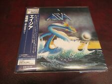 ASIA JAPAN REPLICA EXACT TO ORIGINAL LP in a RARE 2002 OBI LIMITED EDITION CD