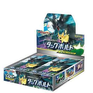 Pokemon TCG - SM9 Tag Bolt Japanese Sealed Booster Box (30 packs).