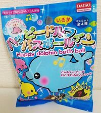 Daiso Japan Bath Bomb Dolphin vanilla Fragrance Bath Ball  F/S
