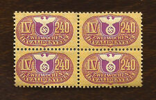 Nazi Germany Third 3rd Reich 240 value revenue stamps block Eagle Swastika Mnh