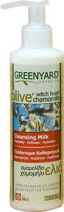 Greenyard Naturals Face Cleansing Milk (200ml dispenser) EXPRESS P&P