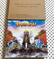 Pokemon Scale World Jyoto Raikou Entei Suicune Figure