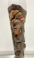"VTG Folk Art JAMAICAN Hand Carved Sculpture Carving 17 1/2"" Wall Decor."