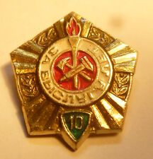 USSR Soviet 1970's/1980's Enamel 10 Years Long Term Worker Badge.