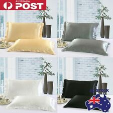 300TC Deluxe Essentials SATIN Standard Pillowcases - 4 Color Choice