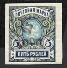 Armenia 1920 stamp Lapin#88 MNH black overprint CV=1200$