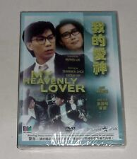 """Terence Choi """"My Heavenly Lover"""" Cecilia Yip Tung RARE HK 1986 Romance OOP DVD"""